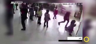 تقرير :آفة اجتماعية - الاعتداء على الاطفال في الروضات ، صباحنا غير،22-7-2018-مساواة
