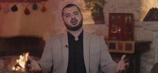 كيف تكون إمام بمحراب صلاتك؟! - ج1 - الحلقة الاولى -الإمام - قناة مساواة الفضائية -  - MusawaChannel