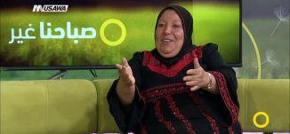 ام مبارك ،استقبال الشهر الفضيل في التراث،صباحنا غير،9-5-2018،مساواة