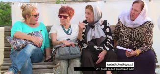 تقرير - الإسلام والتحديات المعاصرة -  مجد دانيال -  صباحنا غير- 9-7-2017 - قناة مساواة الفضائية