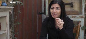 قضية العنف والجريمة بحق النساء في الداخل الفلسطيني ، - ج3 - ح 25- الهويات الحمر-مساواة