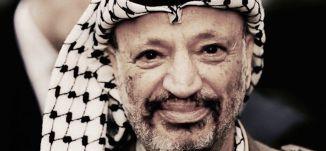 ياسر عرفات البطل التراجيدي - قناة مساواة الفضائية