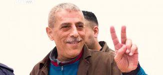 أسرى فلسطينيين منذ أربعة وثلاثين عاما  ،مراسلون،7.4.2019- قناة مساواة الفضائية