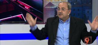 النائب أحمد الطيبي- سبب قيام القائمة المشتركة - 12-2-2016- #التاسعة مع رمزي حكيم-مساواة