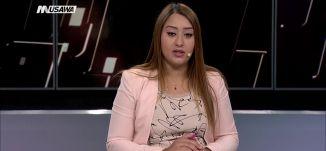 يورو نيوز: العقوبات الأميركية الجديدة على روسيا تدخل حيّز التنفيذ،الكاملة،مترو الصحافة،28-8-2018