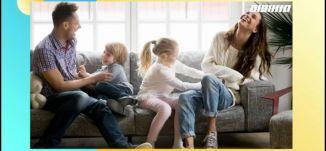 التبني: السيرورة والأبعاد النفسية للطفل والعائلة،الكاملة،صباحنا غير،30.6.2019،قناة مساواة
