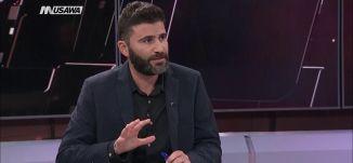 رأي اليوم: عمرو موسى :  فشلت محاولات تصفية القضية الفلسطينية - مترو الصحافة،  22.2.2018