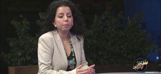 وليد قشاش ، سوسن توما- شقحة وعلي علي- ج 2- 3-11-2016- #شو_بالبلد - قناة مساواة الفضائية