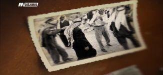 الدبكة الفلسطينية ،الحلقة الرابعة عشر، صورة وحكاية، رمضان 2018،مساواة