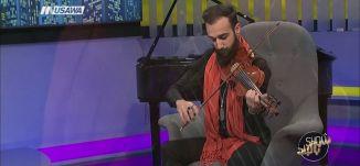 مقطوعة موسيقية 1، أكرم عبد الفتاح ،ج6،2-12-2018،شو بالبلد - مساواة