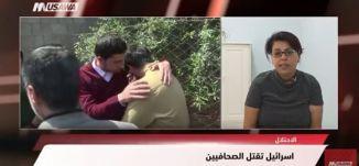 وكالة الوطن الفلسطينية: أبو ردينة: أية خطة بديلة لن تقبل!،مترو الصحافة، 26.4.2018 ،مساواة