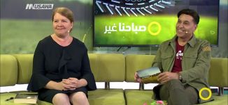 افلام فلسطينية وافلام تحقيقية رائدة ،مروة جبارة،بسيم داموني ،صباحنا غير،9-8-2018-مساواة