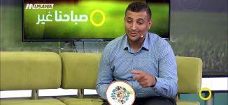 التراث الفلسطيني: من خلال الرسم على الخزف،مجدي الأشهب، صباحنا غير،2-10-2018،قناة مساواة الفضائية