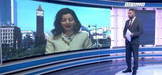 مراسلونا حول العالم  -  برومو - قناة مساواة الفضائية