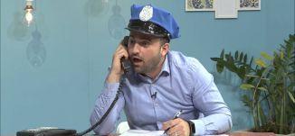 الشرطة في خدمة الشعب - #1_ع_1 - الحلقة الرابعة عشر - قناة مساواة الفضائية - Musawa Channel