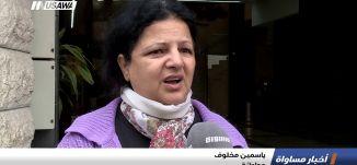 تنديد عربي بتصريحات نتنياهو العنصرية ،تقرير،اخبار مساواة،11.3.2019، مساواة
