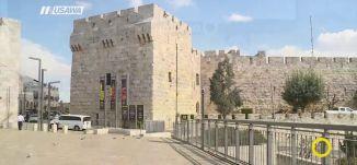 عين الكاميرا:  باب الخليل - القدس،صباحنا غير،19-12-2018،قناة مساواة الفضائية