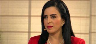 Musawachannel   قضايا الطلاق في المجتمع الفلسطيني    صباحنا غير   12 11 2015   قناة مساواة الفضائية
