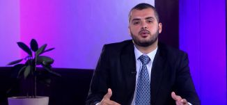 #سلام_عليكم - الحلقة الثانية - ضع بصمتك - قناة مساواة الفضائية - Musawa Channel
