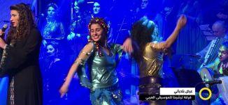 تقرير - عرض بلدياتي لفرقة ترشيحا للموسيقى العربي - 23-2-2017- #صباحنا_غير- مساواة