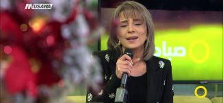 كل سنة وإنتو معنا،غناءأدلين عيسى،صباحنا غير،26-12-2018،قناة مساواة الفضائية