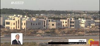 راهط 2040:  ما المخطط الاستراتيجي لمدينة راهط  ؟! ، طلال القريناوي  ، صباحنا غير، 16.1.2018