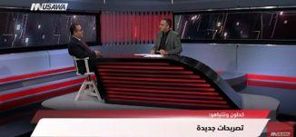 وفا: التعهد بمبلغ 100 مليون دولار إضافي دعما للأونروا -  مترو الصحافة،  16.3.2018- مساواة