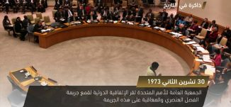 إعلان انتهاء عملية عاصمة الصحراء حرب الخليج التالية رسميآ  -  ذاكرة في التاريخ - 30.11.2017