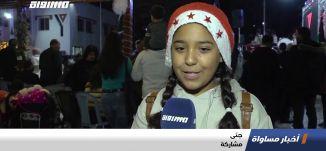 """الاحتفال بإضاءة شجرة الميلاد في غزة""""، تقرير،اخبار مساواة،04.12.2019،قناة مساواة"""