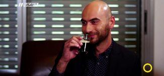 قهوتنا غير،هشام عبد الحليم،صباحنا غير،21-10-2018،قناة مساواة الفضائية