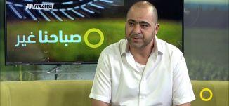 إنشاد ومدائح في رمضان - الشيخ وسام مروات - صباحنا غير-6-6-2017 - قناة مساواة الفضائية