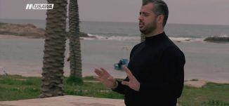 ما قصة معاذ بن جبل عندما اتهم الرجل ؟،هكذا كانوا،الحلقة 29،ج1، رمضان 2018، مساواة