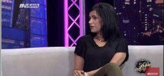 ما هي ظاهرة التنمر ؟! - رائدة حسن ، أحلام دانيال - شو بالبلد - 3.8.2017 -  قناة مساواة الفضائية