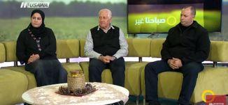 ما هي المشاريع التربوية المميزة في قرية الشبلي ؟ - صباحنا غير - 27.2.2018 - قناة مساواة الفضائية