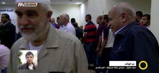 العنف والألم في كفر قاسم !! - مجد دانيال - صباحنا غير- 6-6-2017 -  قناة مساواة الفضائية