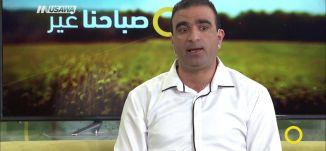 حيفا ام الكل - ماهر ميخائيل - صباحنا غير- 24-3-2017 - قناة مساواة الفضائية - MusawaChannel
