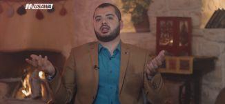 إمام في الكرم ! - الكاملة - الحلقة 17 - الإمام - قناة مساواة الفضائية -  MusawaChannel