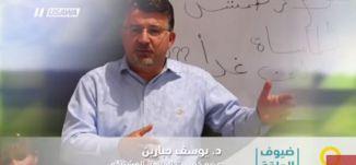 النشاطات واللقاءات بجولة أعضاء الكنيست العرب في أوروبا - الكاملة - صباحنا غير- 14.11.2017- مساوة