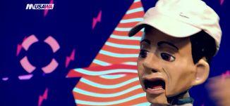عامر وايمن فجروا الحلقة.... من الضحك! عامر حليحل, ايمن نحاس،منحكي لبلد،ح12،رمضان 2018،الكاملة،مساواة