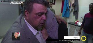 جرت محاولات للوصول لتهدئة ووقف العدوان،،حسن محمد جبر ،صباحنا غير ،13-11-2018،قناة مساواة
