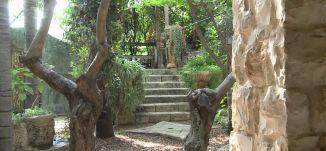 حدائق المنى جولس - 10-9-2015- قناة مساواة الفضائية -عين الكاميرا - Musawa Channel