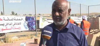 أبو تلول...توزيع طرود غذائية بشهررمضان للقرى غير المعترف بها بالنقب ،جولة رمضانية 20