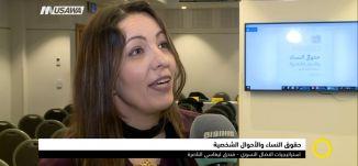 حقوق النساء والأحوال الشخصية : استراتيجيات النضال النسوي،جمانة اشقر،صباحنا غير،10-12-2018