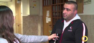 تقرير - بسام حماد - المعالجة بالماء - #صباحنا_غير -26-1-2016 - قناة مساواة الفضائية MusawaChannel