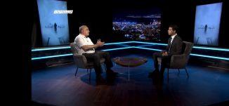 محمد دراوشة: نسعى للمساواة الحقيقية والتأثير السياسي الجوهري  ،حوارالساعة،19.7.2019، قناة مساواة