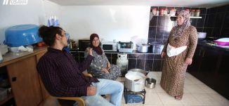'' بأواخر بتصير الايام تركض ركض'' - عائلة ابو رامي البطاطا - خراريف رمضان - ح22 - مساواة