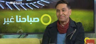 هيفا وهبي واحمد عز في فلم جديد كوميدي، بسيم داموني، صباحنا غير، 26.1.2018، مساواة