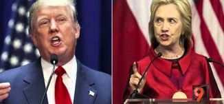تقرير - الانتخابات الرئاسية الامريكية  -19-4-2016- #التاسعة_مع_رمزي_حكيم- قناة مساواة الفضائية