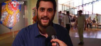 تقرير - مشاركة للمخرج إيلي رزق، في مهرجان حيفا العالمي للأفلام - الباكستيج - ح2 - 22-10-2017