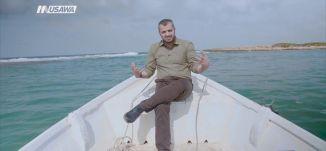 سارة تشل يد ملك جبار ! مالذي حدث حينها ؟،الحلقة 25،الكاملة،رمضان 18- قناة مساواة الفضائية